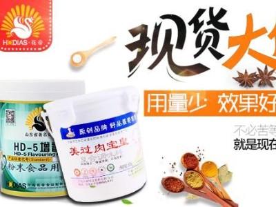 食品工业生产用食品香精