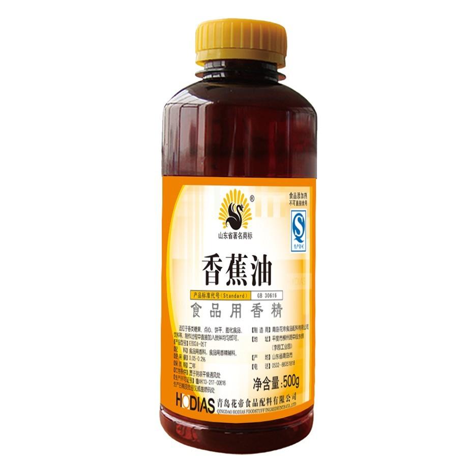 E6024香蕉油香精-花帝食品