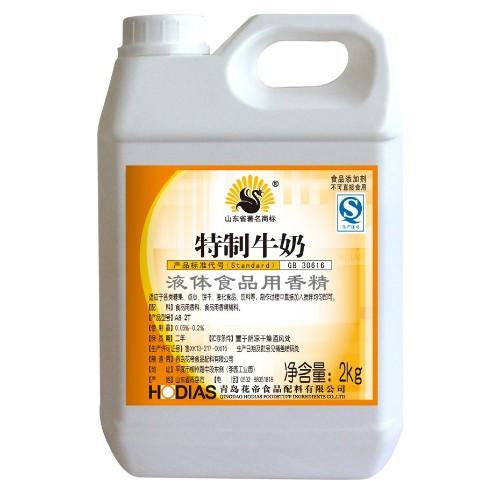 A8特制牛奶香精