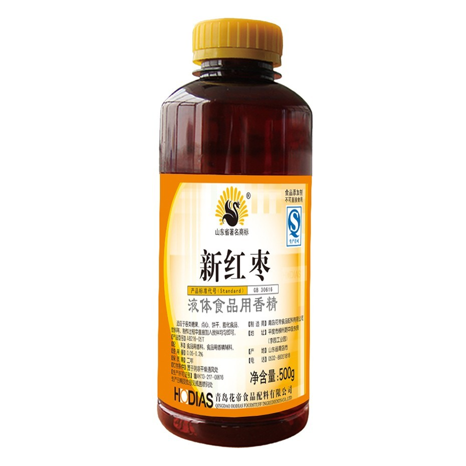 A8218新红枣香精-花帝食品