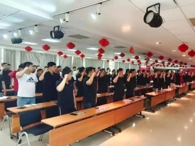 花帝集团举行2021年4-5月销售总结会议