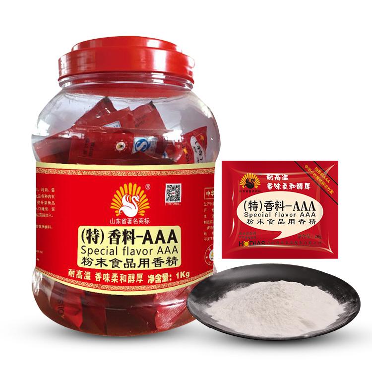 特香料-AAA-5