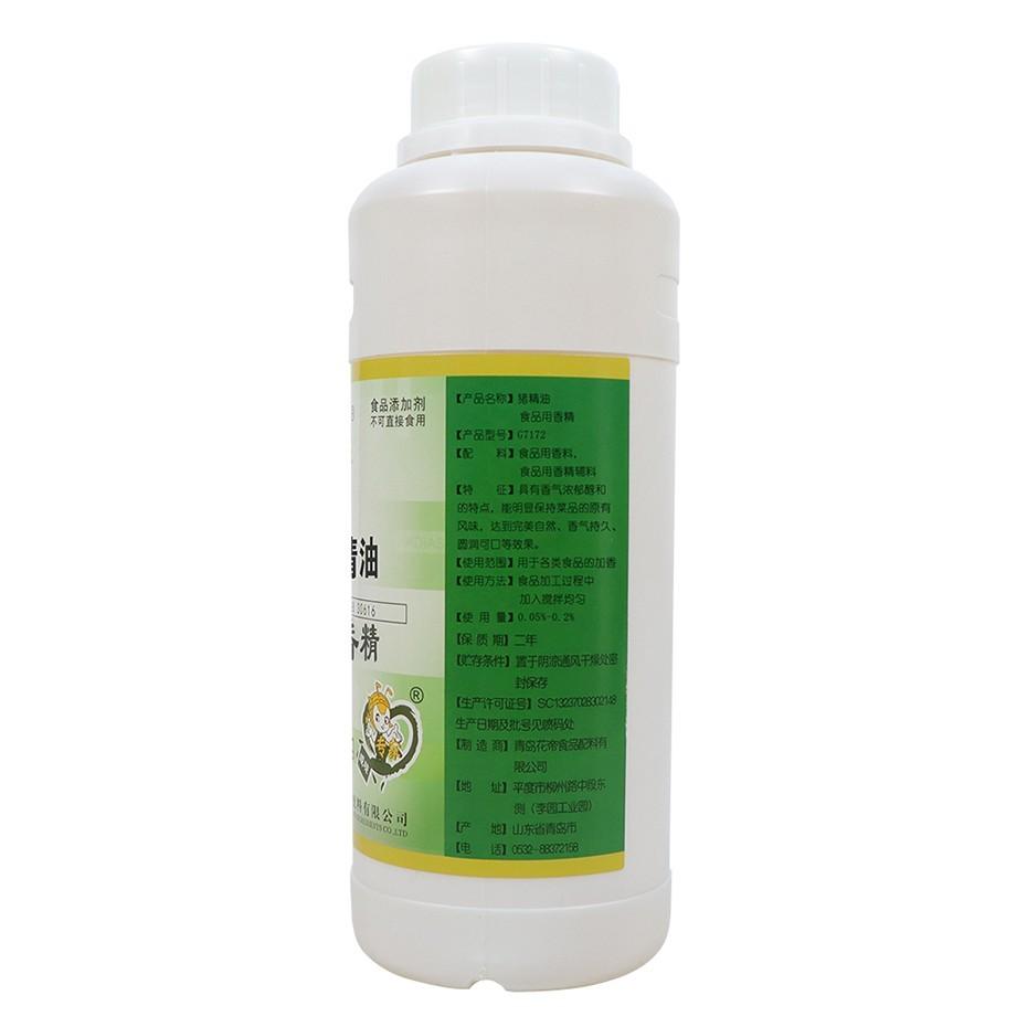 G7172猪精油液体食品用香精