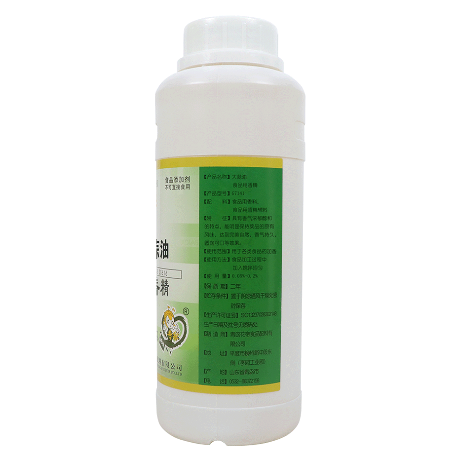 G7141大蒜油食品用香精