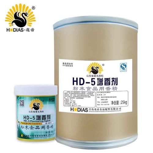 HD-5增香剂25kg
