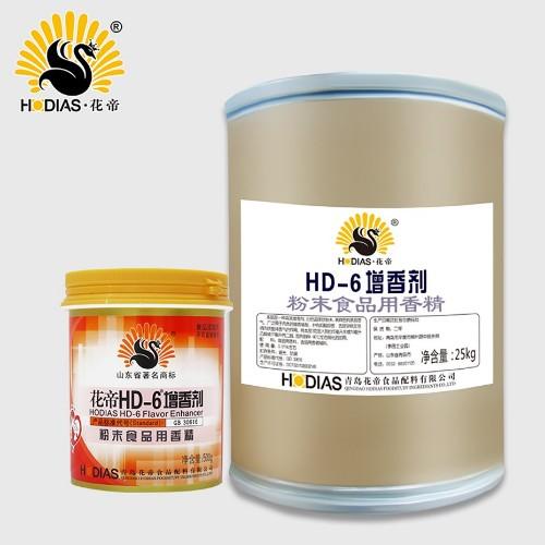 HD-6增香剂500g