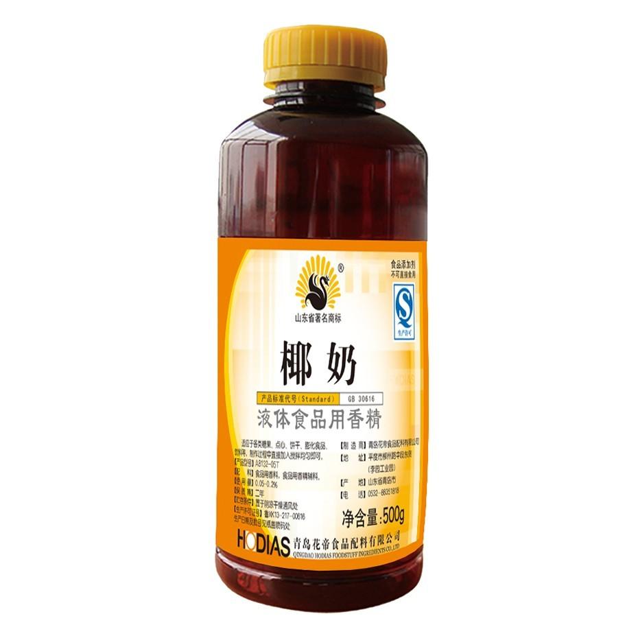 椰奶水质香精