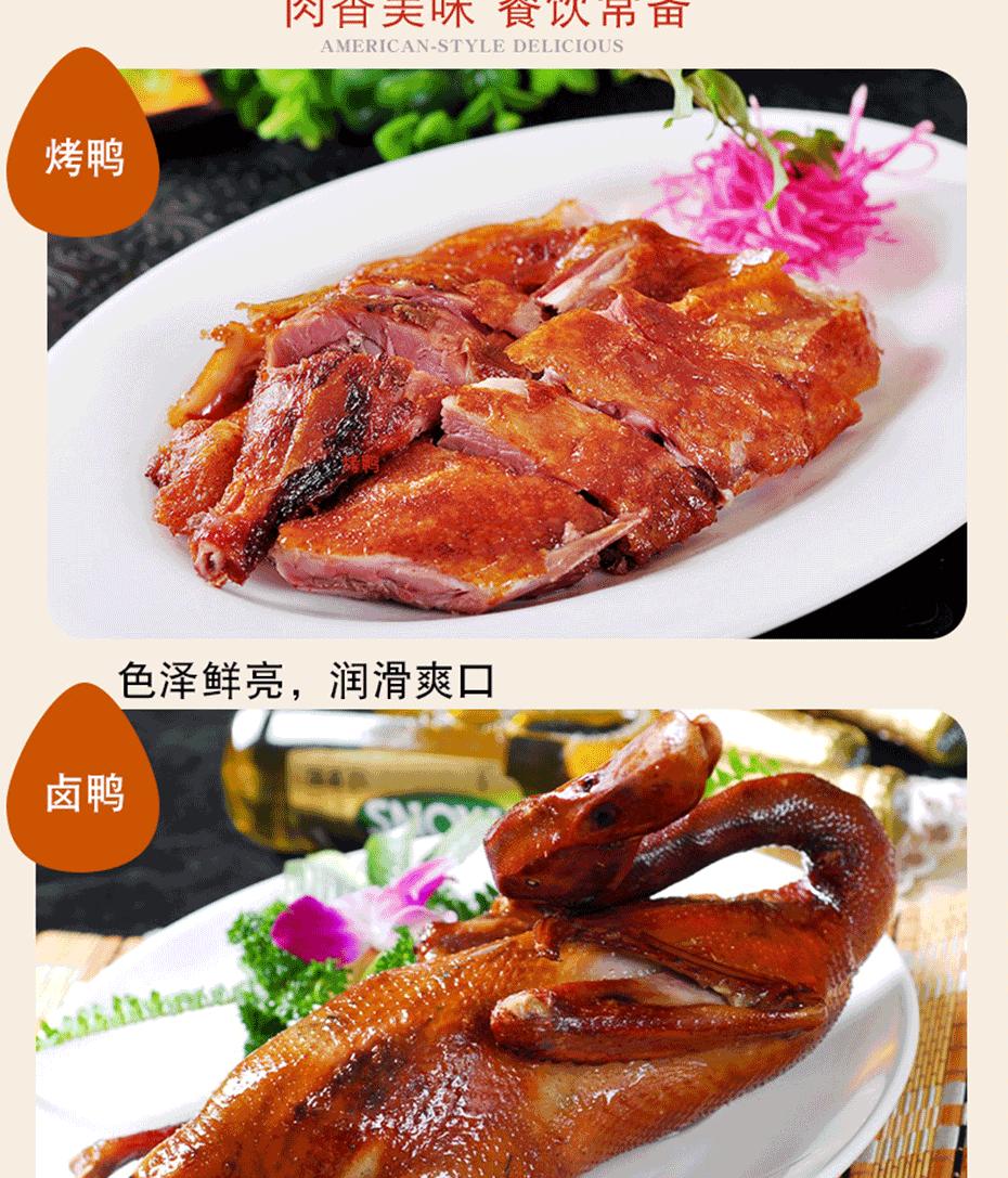 爆烤鸭香膏详情_04