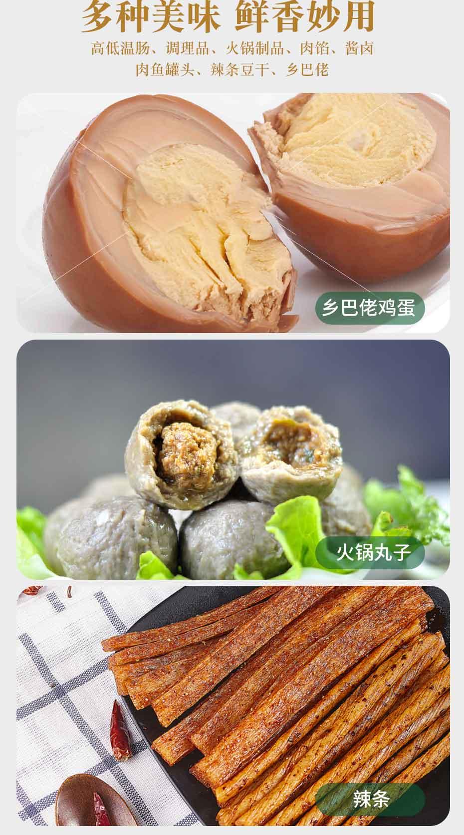 花帝-HD回味粉