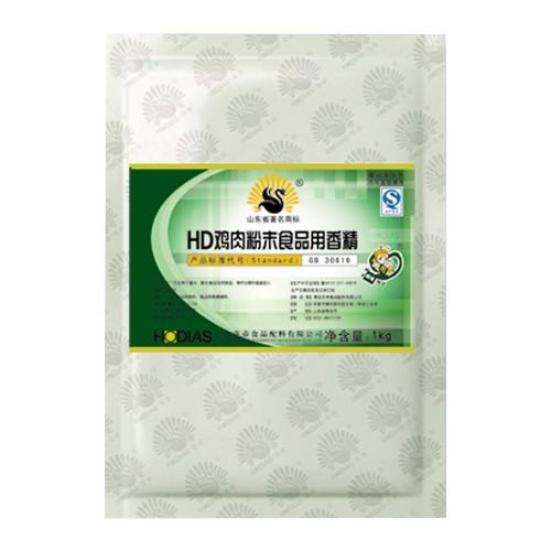 HD鸡肉粉末食品用香精