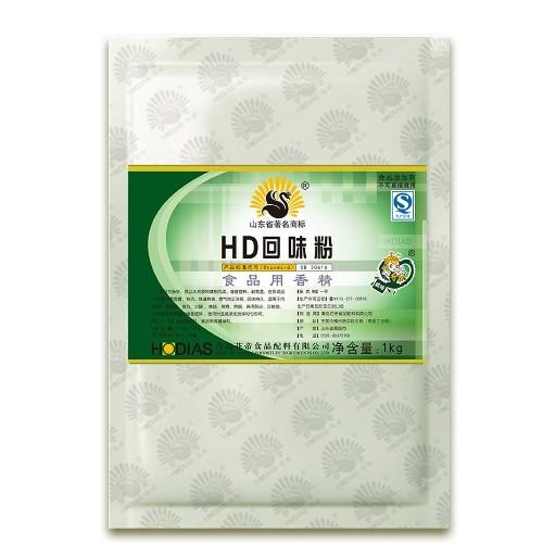 HD回味粉