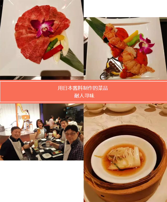 用日本九州工场酱料产品制作的菜品耐人寻味