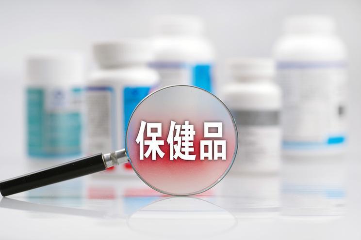 保健品用什么食用香精