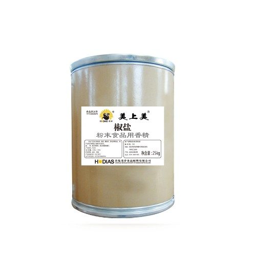 椒盐粉末食品用香精