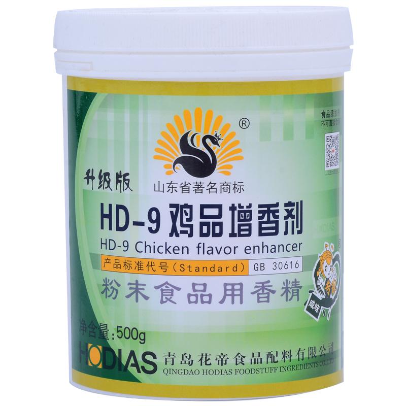 HD-9增香剂-大厨四宝