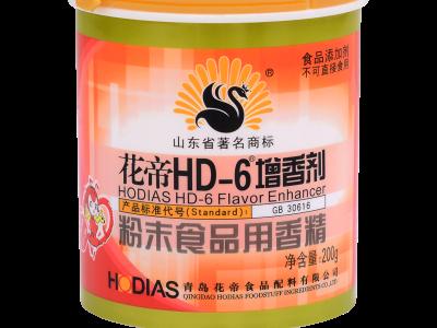 HD-6增香剂-大厨四宝