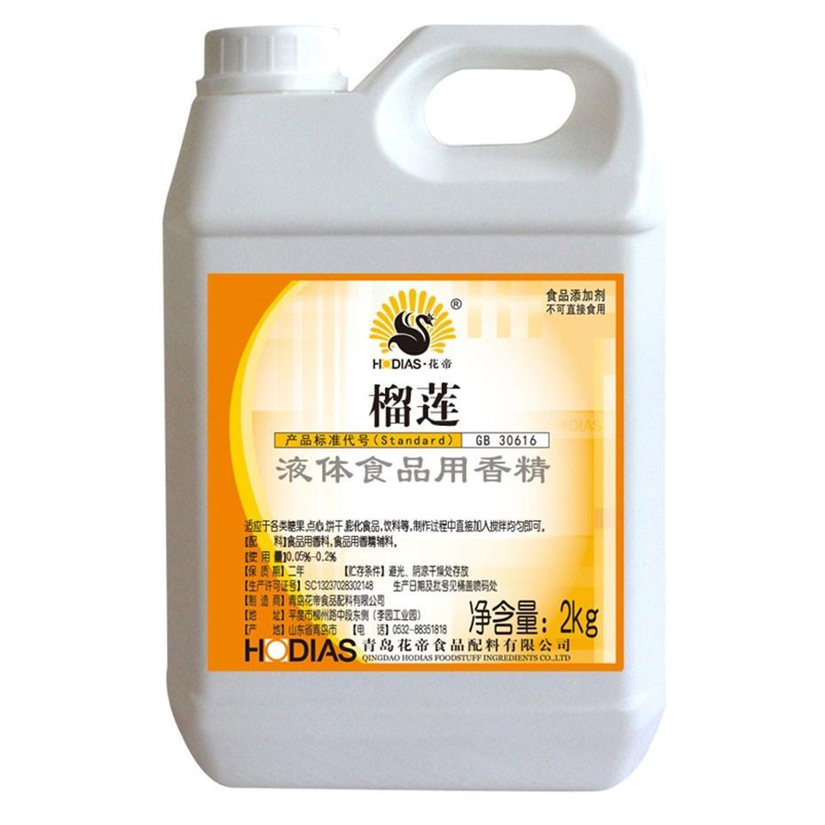 A8229榴莲液体食品用水溶香精