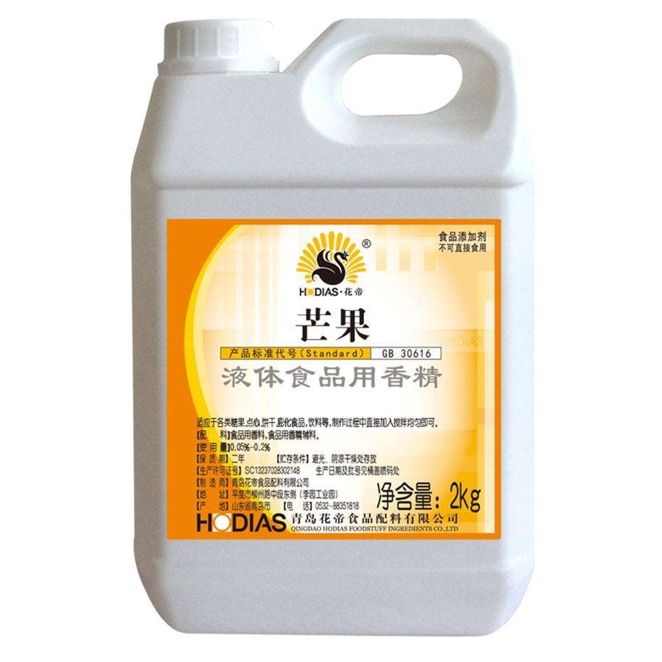 A8239芒果液体食品用香精