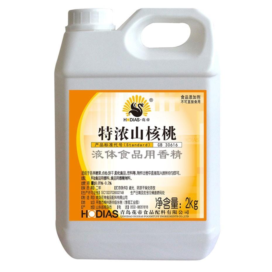 A8231特浓山核桃液体食品用香精