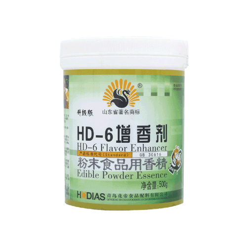 HD-6增香剂升级版