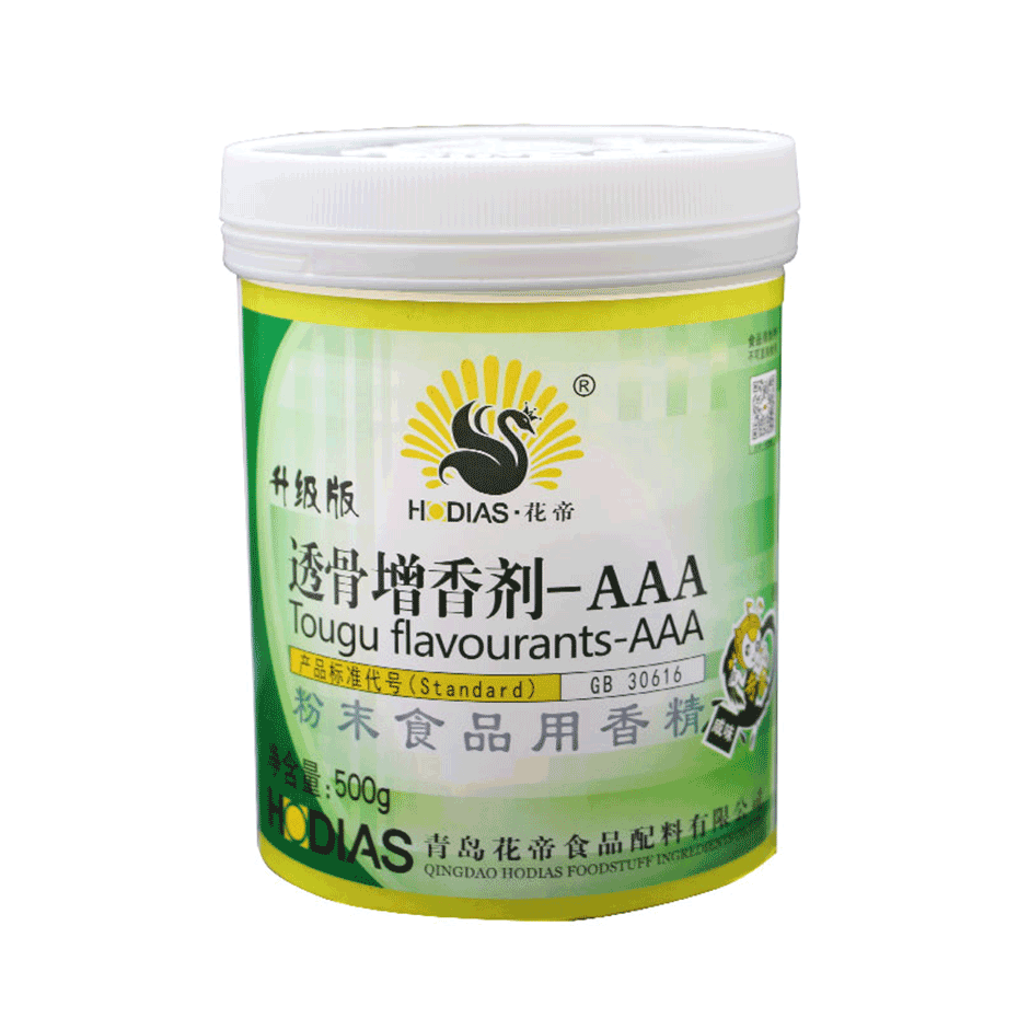 透骨增香剂AAA