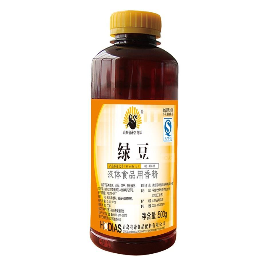 绿豆液体香精-花帝食品