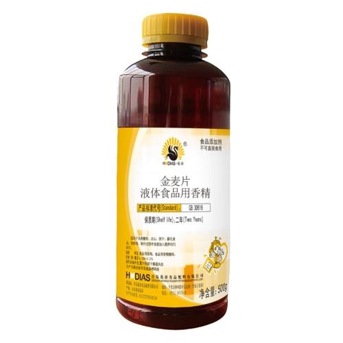 A8205金麦片液体食品用香精