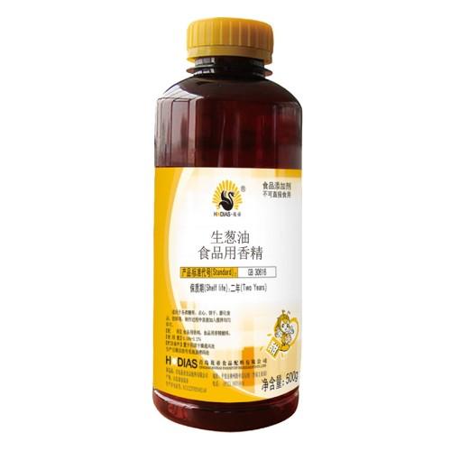 生葱油液体食品用香精