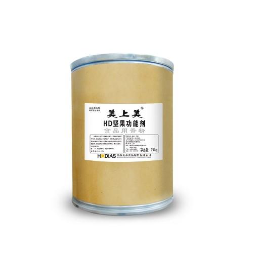 HD-坚果功能剂