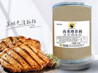 花帝食品浅析肉味香精的定义和分类