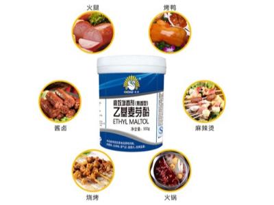乙基麦芽酚的使用安全性和忌讳物质