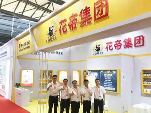 花帝集团参加第22届中国国际焙烤展