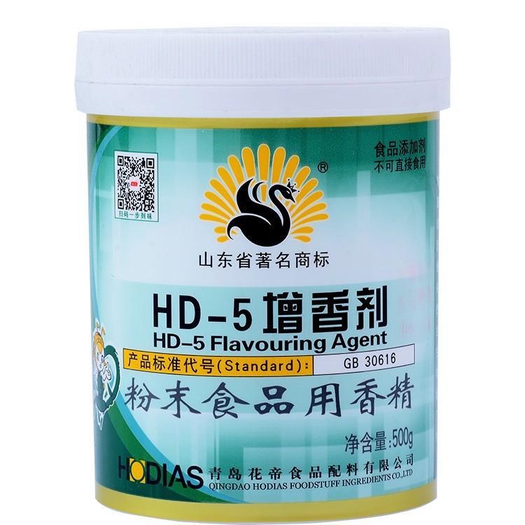 HD-5增香剂