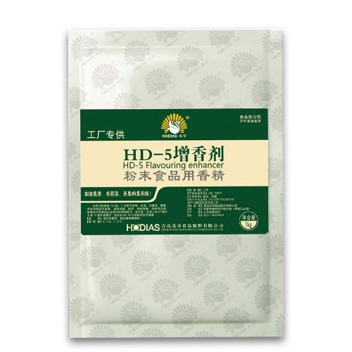 花帝-HD-5增香剂