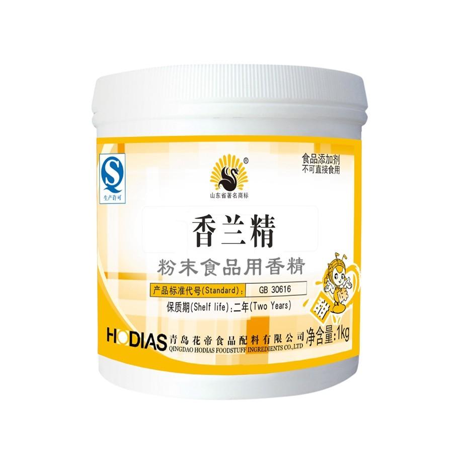 香兰精-花帝食品