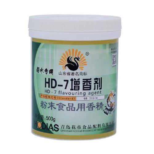 HD-7增香剂