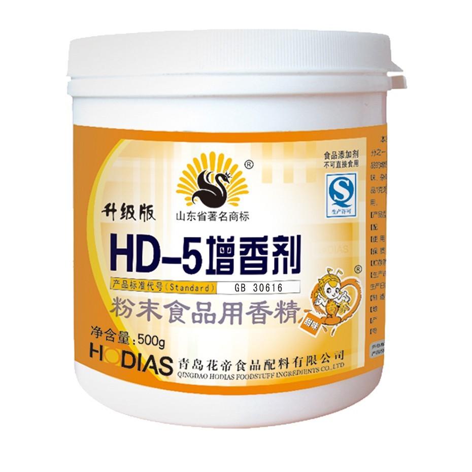 HD-5增香剂-花帝食品