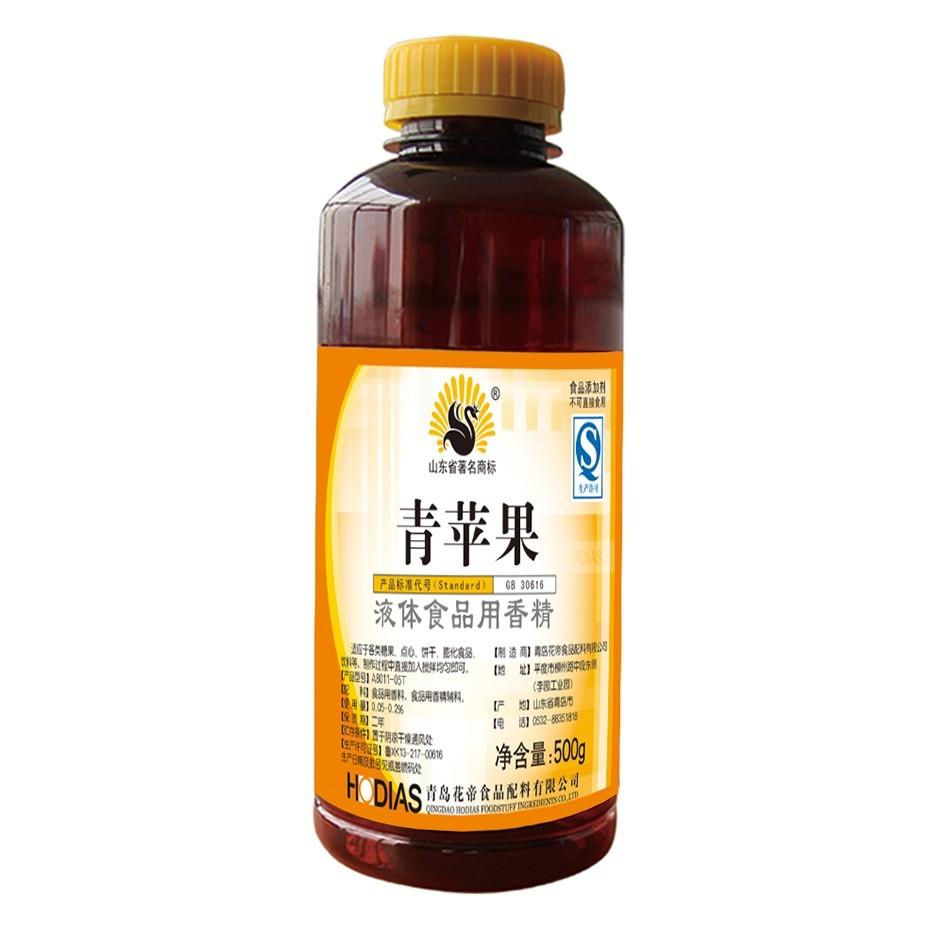 青苹果香精-花帝食品