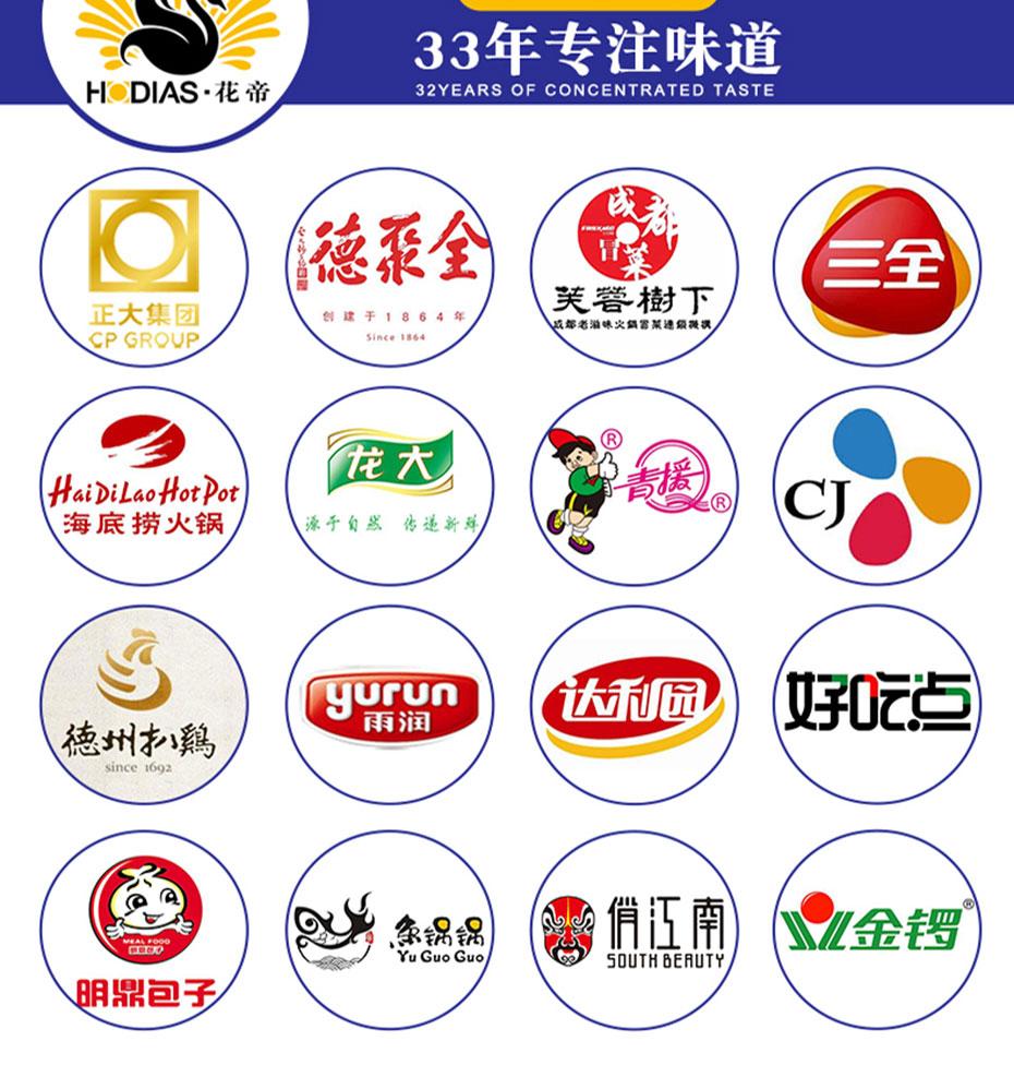 750花帝美过肉宝皇详情_09